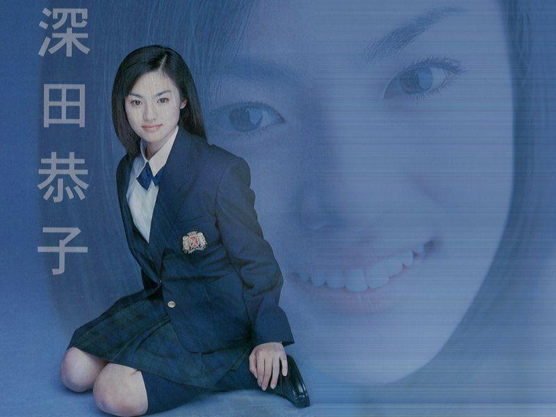Kyoko_Fukada_1