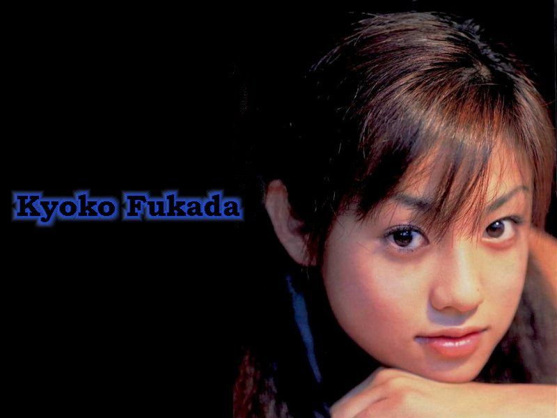 Kyoko_Fukada_tapeta